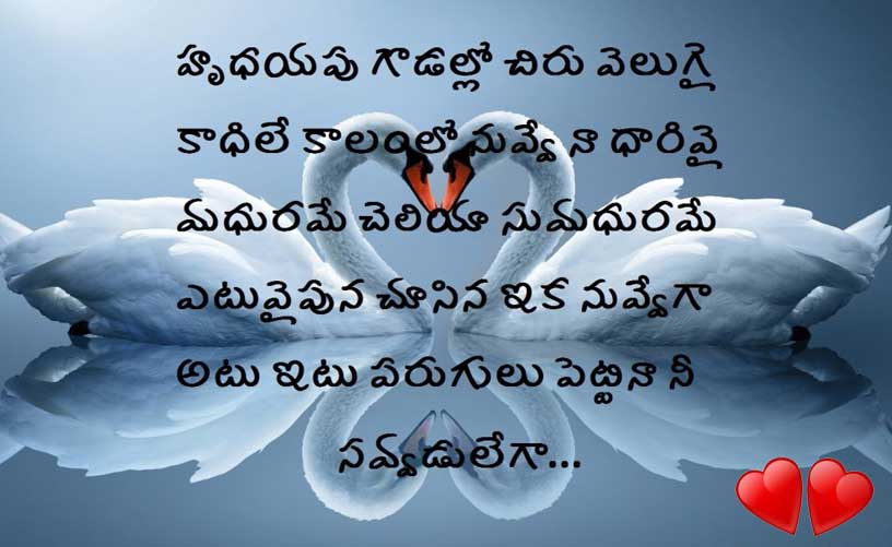 best love quotes in tamil