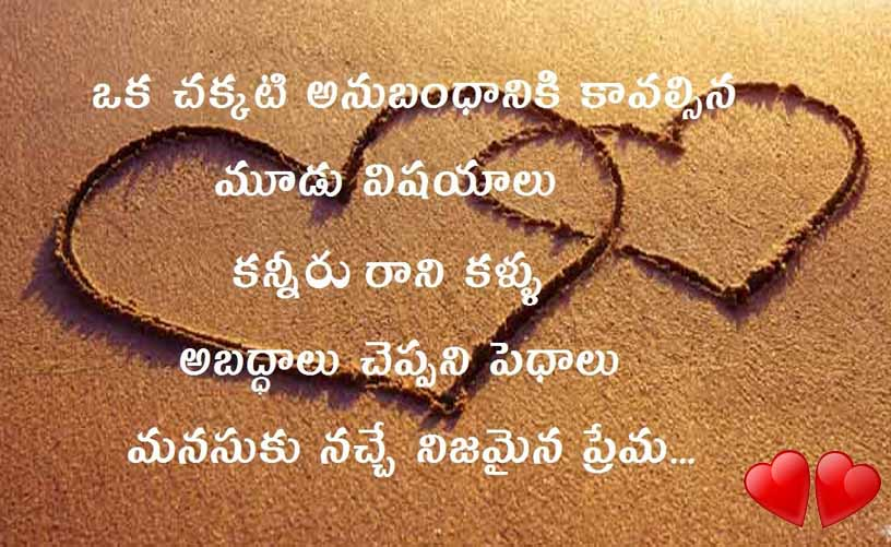 feeling quotes in tamil