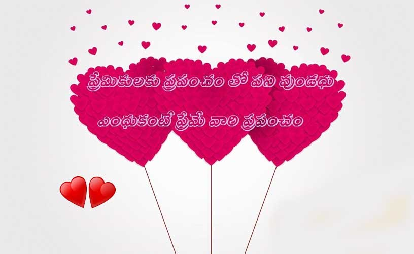 affection quotes in tamil