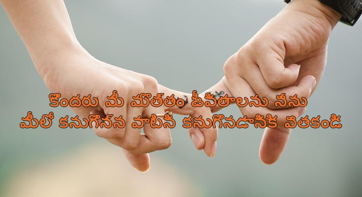 love life quotes in tamil