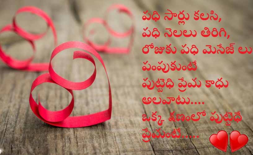 emotional quotes in tamil