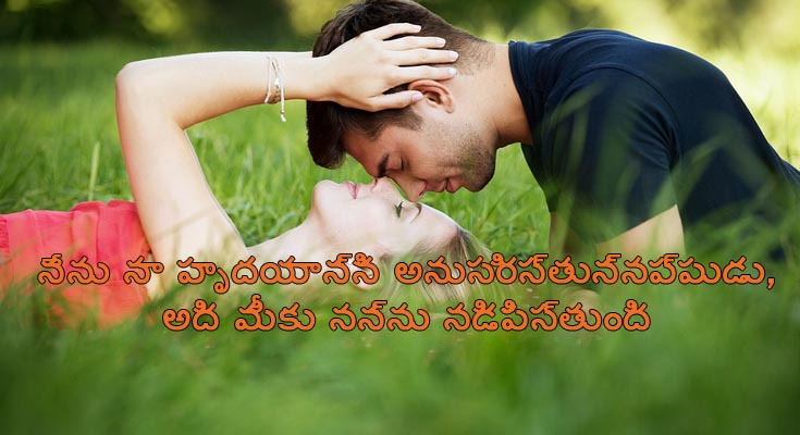 love you quotes tamil