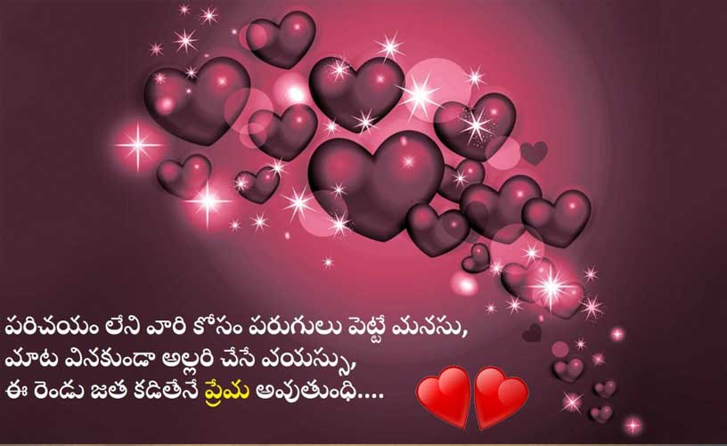 positive love quotes in tamil