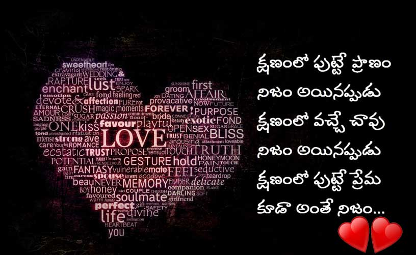 self love quotes in tamil
