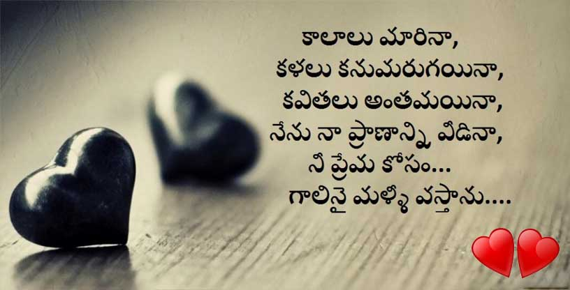 inspirational love quotes in tamil