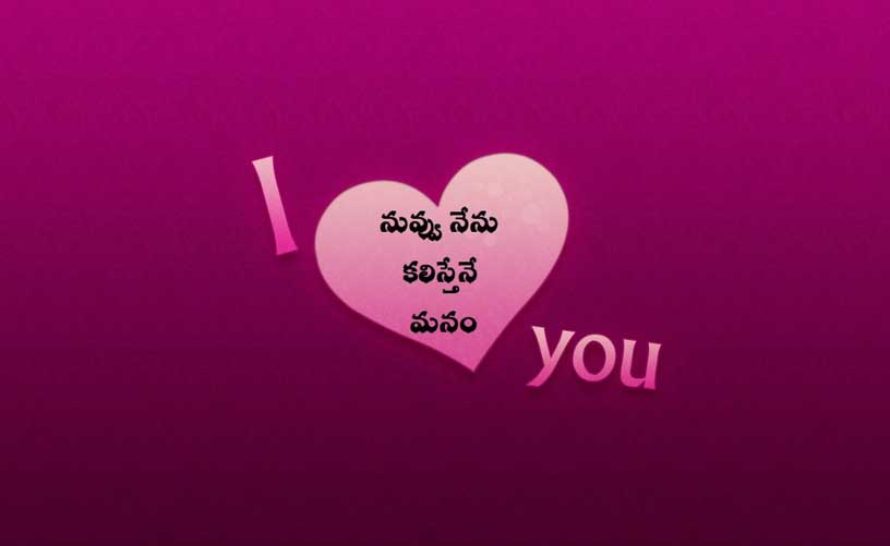 tamil quotes about relationships